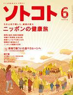 cover_201206.jpg