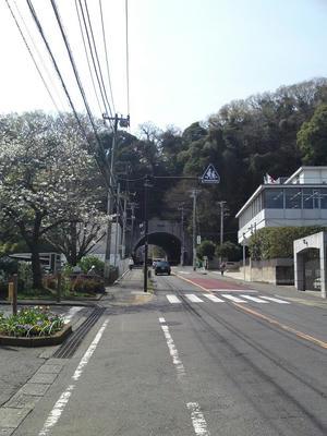 御成トンネル