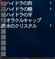 20090816234527.JPG