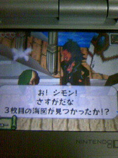z_simon3.jpg