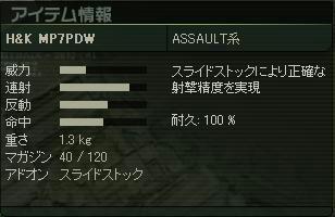 001a.JPG