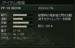 002a.JPG
