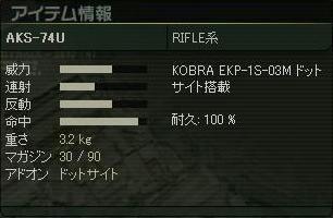 r2a.JPG