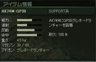 c2a.JPG