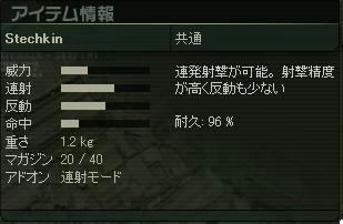 d3a.JPG