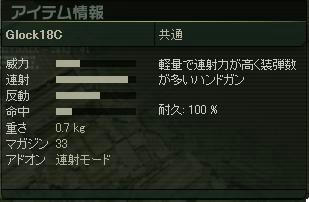 d4a.JPG