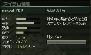 0812_02.JPG