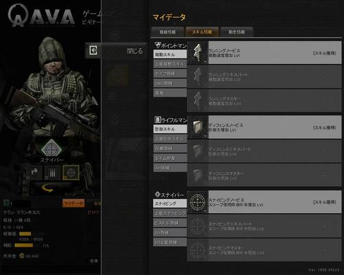 1008_02.JPG