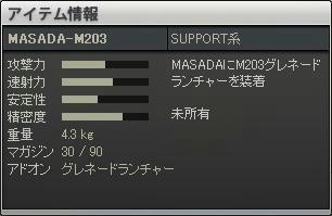 0401-04.JPG