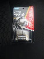 DVC00246.JPG