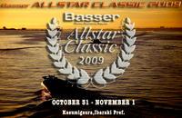 allstar2009.jpg