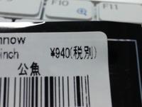f4260216.JPG