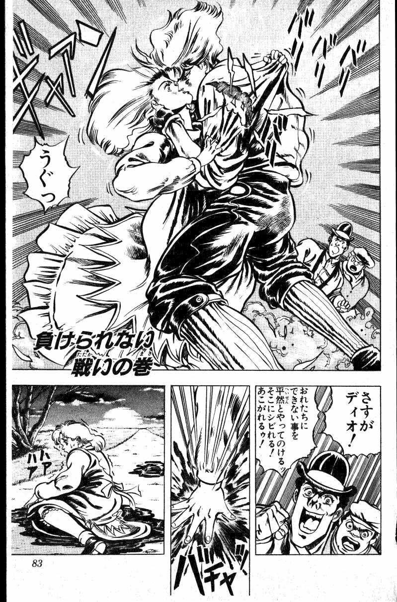 【福岡】12歳女子中学生の腰に手を回して抱き寄せ、無理やりキスしようと…14歳男子中学生を逮捕->画像>8枚