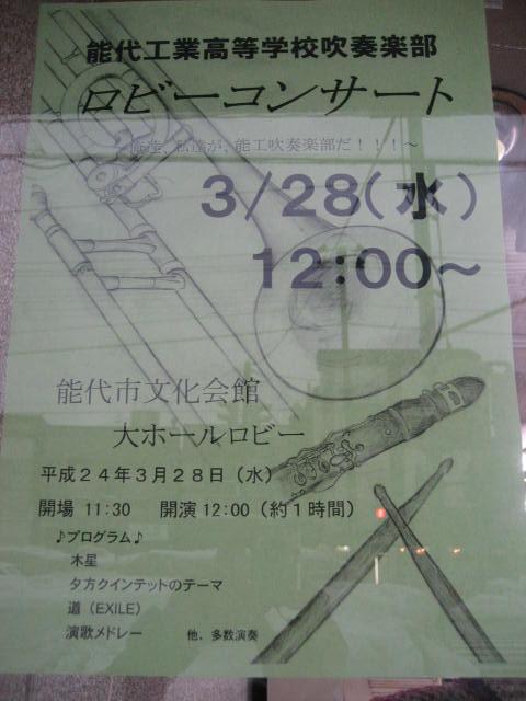 f35d7632.JPG