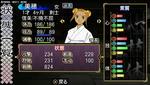 oreshika_0008.jpeg