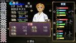oreshika_0030.jpeg