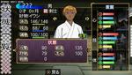 oreshika_0038.jpeg