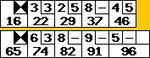 2006/08/21 ボウラード 19:02