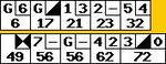 2006/08/23 ボウラード 19:51