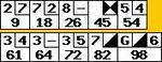 2006/08/23 ボウラード 20:38