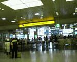JR新大阪駅(新幹線)