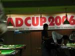 タッドカップ2006