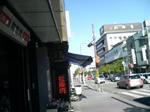 第二の故郷「松阪」