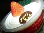 シングルベルのクリスマスケーキ