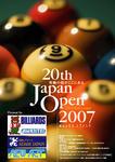 2007年JAPAN OPEN ジャパンオープン