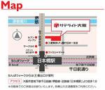 競輪、大阪サテライト・マップ