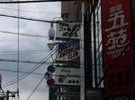 大阪カップ2007/07/16
