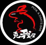 兎我野屋さんのロゴを制作