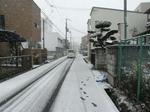 雪&かに鍋&ビリヤード