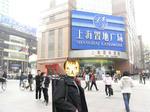 2008年の中国上海ビリヤード
