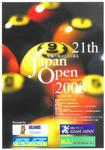 2008 JAPAN OPEN
