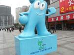 二度目の上海INタッドマニア
