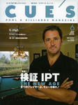 Kevin Trudeau キューズCUE'S 6月号