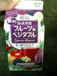 野菜ジュース MEGMILK 写真画像