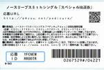 s-111227-1.jpg