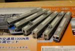 s-DSC01544.jpg