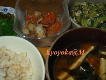 takeyuba.jpg