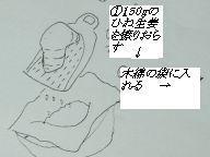 shougasippu1.jpg