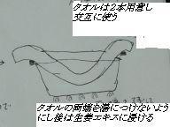 shougasippu3.jpg