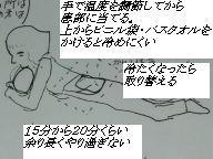 shougasippu4.jpg