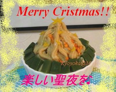 cristmascake.jpg