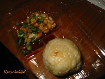 takasimawaranattou3.jpg