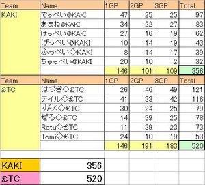 6fbd4d4a.jpeg