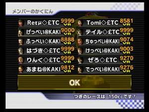 7c4c43ed.jpeg