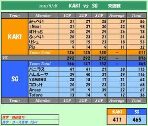 1a51d4cb.JPG