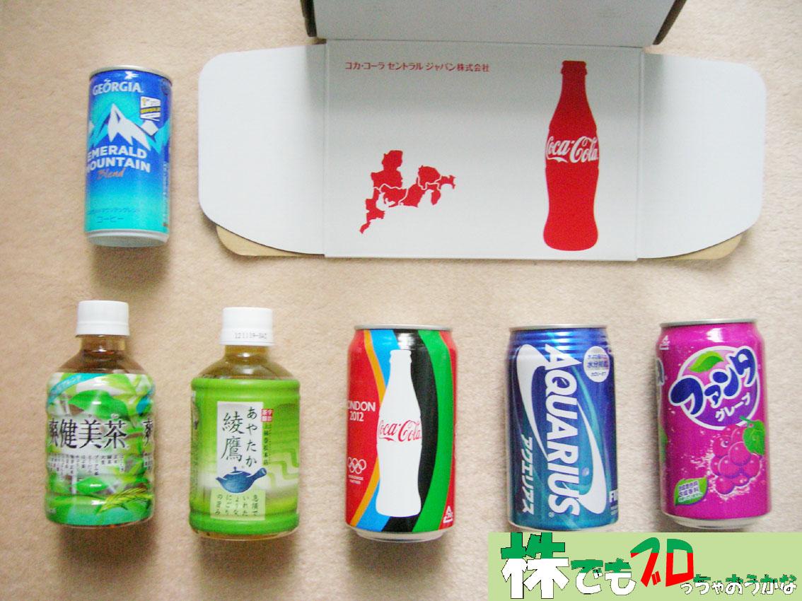 飲料6本 コカコーラセントラル株主優待